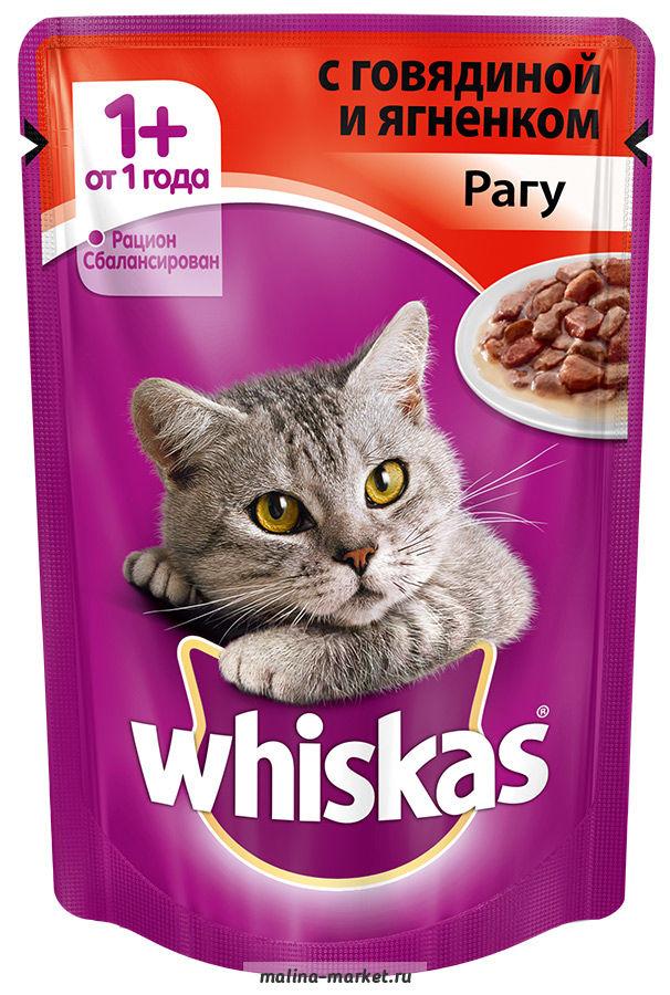 Вискас для котят влажный корм отзывы