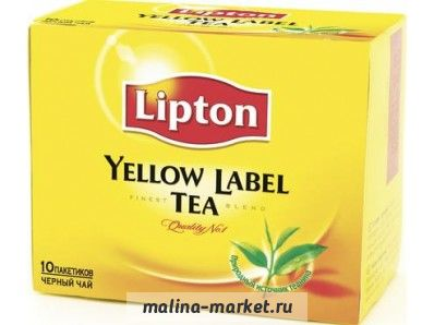 marketing tea and lipton yellow label
