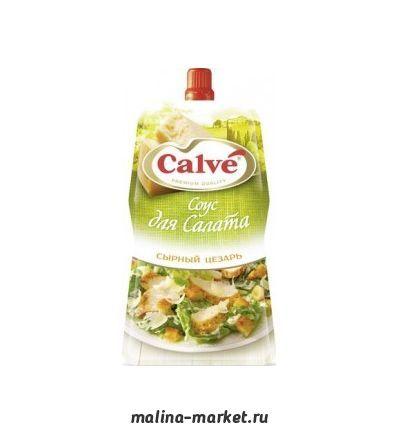 Соус цезарь кальве для салата
