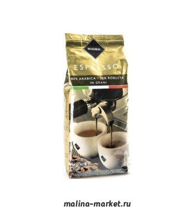Кофе в зернах kimbo extra cream отзывы