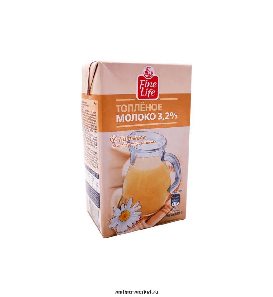 Топленое молоко для беременных 91